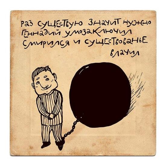 3106679_1343539142_sazonova_18 (550x550, 69Kb)