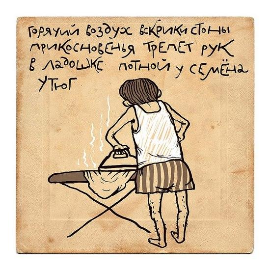 3106679_1343539172_sazonova_16 (550x550, 84Kb)