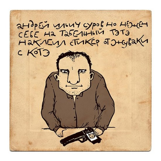 http://img1.liveinternet.ru/images/attach/c/8/100/261/100261661_3106679_1343539175_sazonova_19.jpg