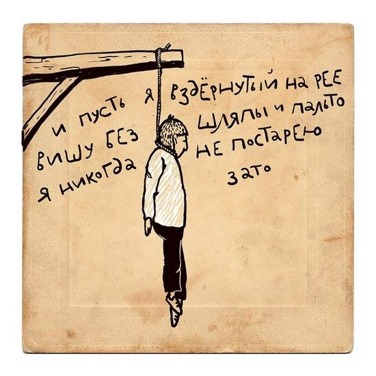3106679_1343539200_sazonova_55 (550x550, 68Kb)