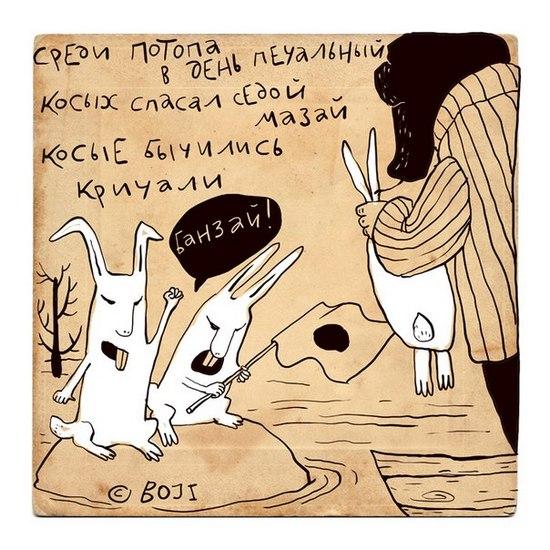 3106679_1343539221_sazonova_84 (550x550, 85Kb)