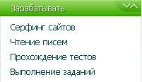http://img1.liveinternet.ru/images/attach/c/8/100/262/100262995_11.jpg