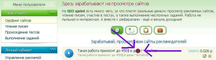 http://img1.liveinternet.ru/images/attach/c/8/100/263/100263229_13.jpg