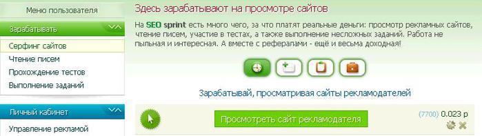 http://img1.liveinternet.ru/images/attach/c/8/100/263/100263341_14.jpg