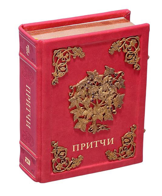 PRITCHI_KOJA_LITYO_KAMNi (534x648, 547Kb)