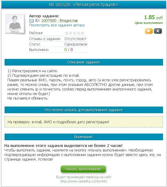 http://img1.liveinternet.ru/images/attach/c/8/100/265/100265649_4.jpg