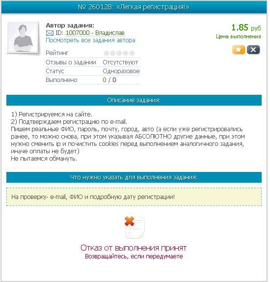 http://img1.liveinternet.ru/images/attach/c/8/100/266/100266637_4.jpg