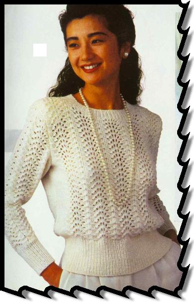 pulover pavlinie pero (391x609