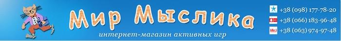 logo-1 (700x85, 22Kb)
