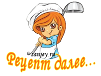 1367141540_chitat__dalee_recept (202x151, 26Kb)