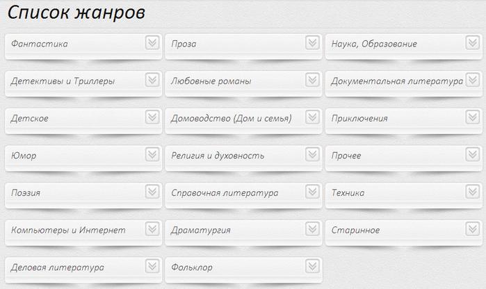 Безымянный1 (700x416, 290Kb)