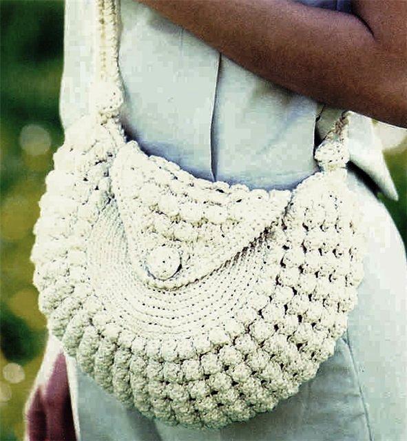 Удобная и нарядная сумочка