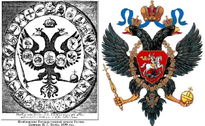 05 гербы петра первого (700x430, 181Kb)