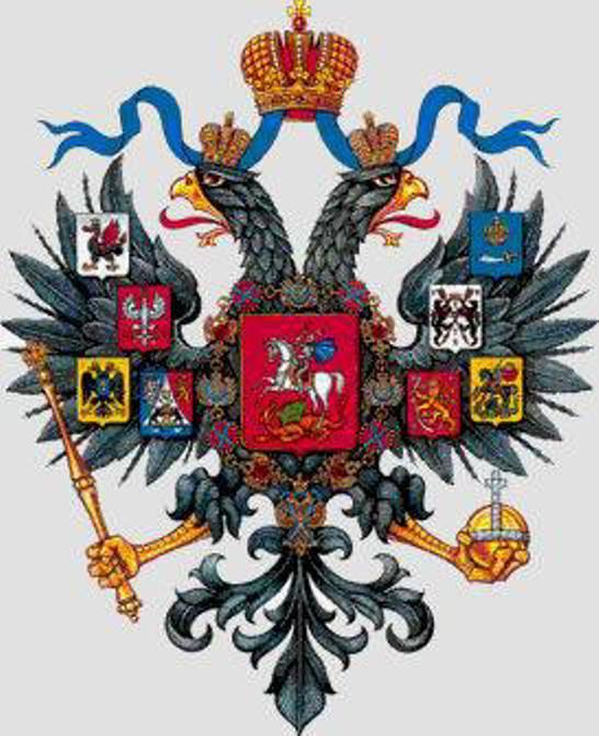 11 Последний Герб Российской Империи (546x670, 62Kb)
