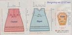 Превью Выкройка на возраст 12-15 мес. (700x344, 149Kb)