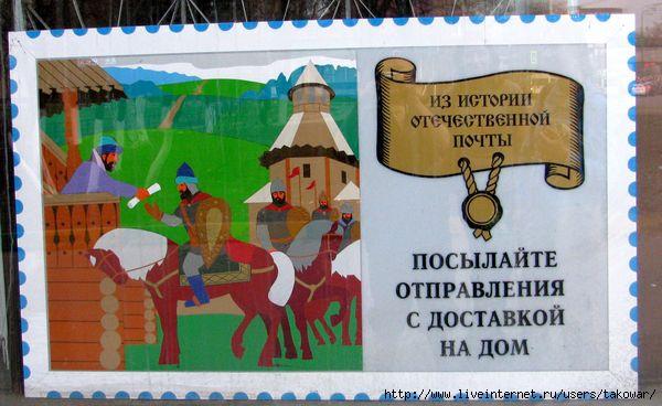 Бегущий город Москва. 2013/1413032_IMG_0141 (600x368, 133Kb)