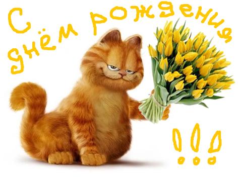 http://img1.liveinternet.ru/images/attach/c/8/100/307/100307369_111.jpg