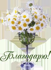 98463610_buketuy_4__16_ (177x245, 71Kb)
