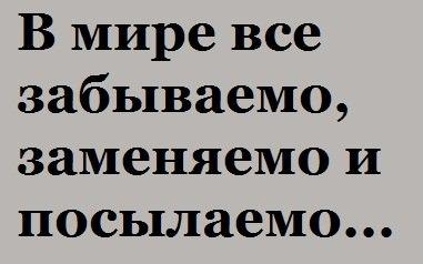 314s_fbku_k (381x238, 20Kb)