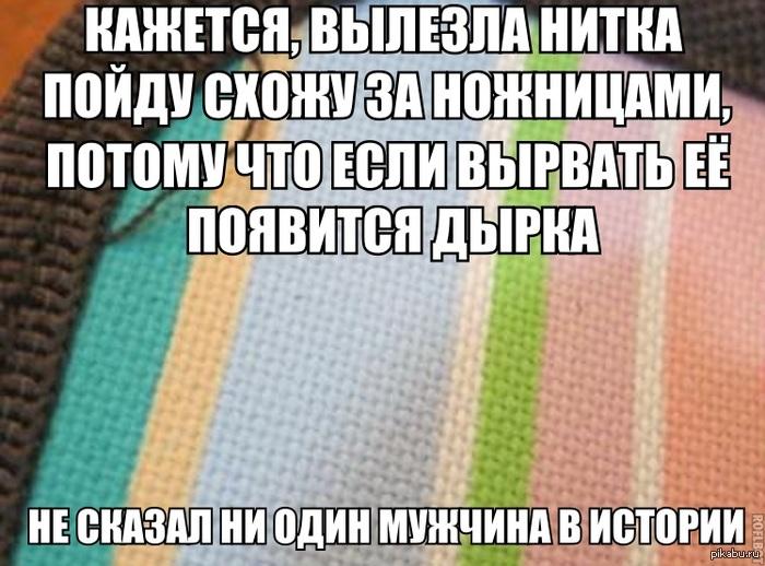 1365507459_666304110 (700x518, 126Kb)