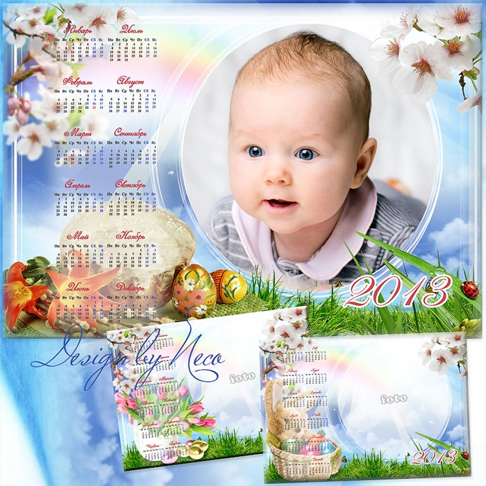 1367211108_Calendar_Happy_Easter_by_Neco (700x700, 138Kb)