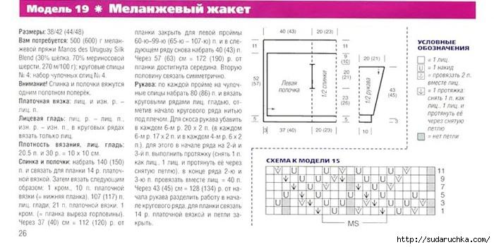 .ъ35 (700x350, 151Kb)
