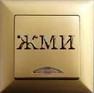 4428147_93299533_zhmi (94x93, 17Kb)