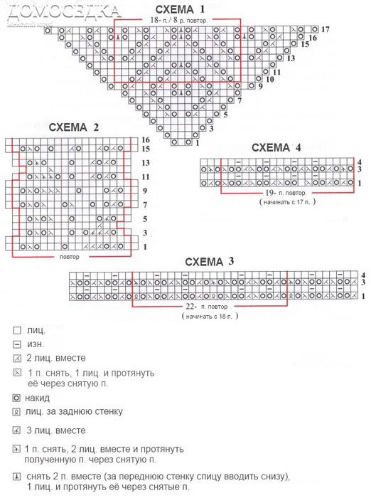 azhurnoe-poncho-shema (522x700, 101Kb)