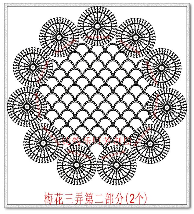 ша6 (636x700, 435Kb)