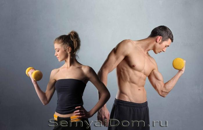 Занятия фитнесом2 (700x447, 140Kb)