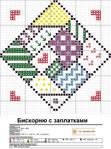 Превью 48 (521x700, 312Kb)
