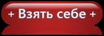4401392_cooltext1012787705 (150x53, 9Kb)