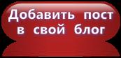 4401392_cooltext1012847651 (173x83, 19Kb)