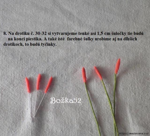 гладиолус из сахарной мастики (8) (640x577, 192Kb)