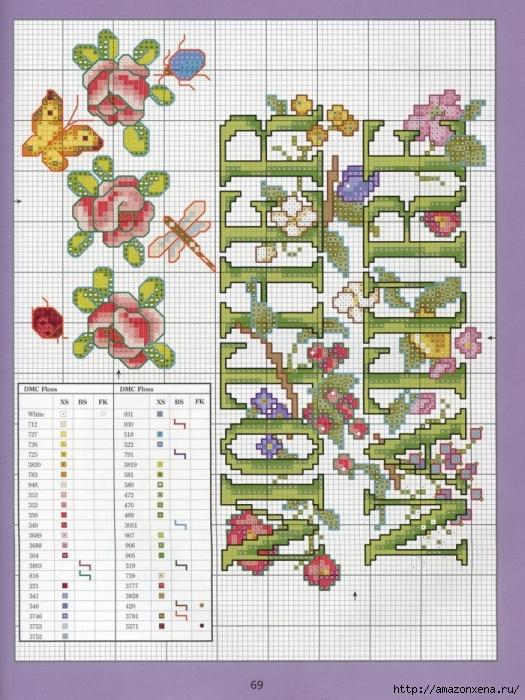 Отличный журнал вышивки Marie Barber - Cross-Stitch Florals (63) (525x700, 342Kb)