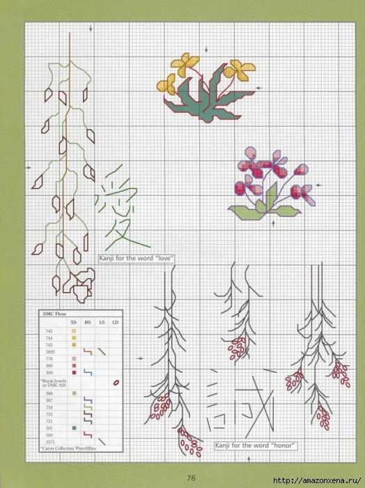 Отличный журнал вышивки Marie Barber - Cross-Stitch Florals (70) (524x700, 286Kb)