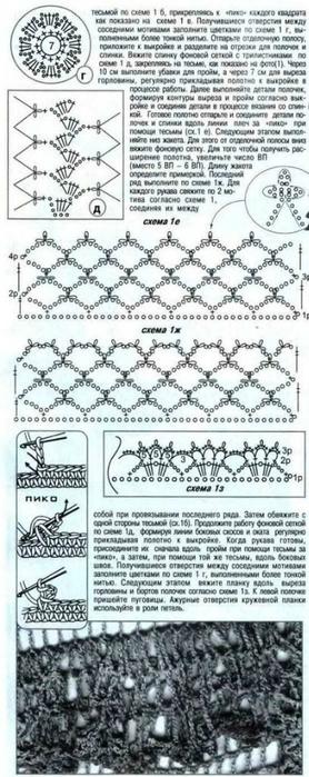 K3Xh85dRqfA (278x700, 227Kb)