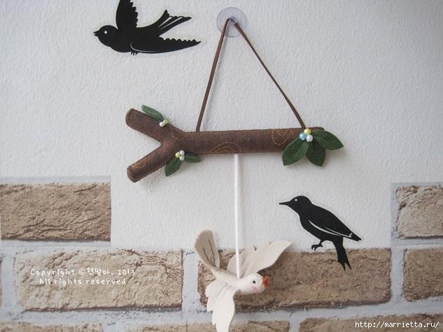 Шьем веточку с птичкой из фетра. Фото мастер-класс (1) (633x475, 178Kb)