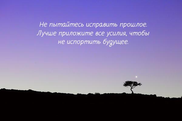 ___000_111_6 (600x400, 204Kb)