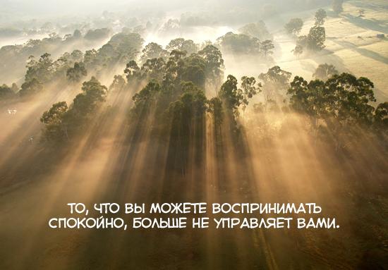 ___000_111_��� (550x383, 329Kb)