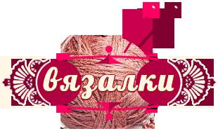 3416556_logo (310x187, 58Kb)