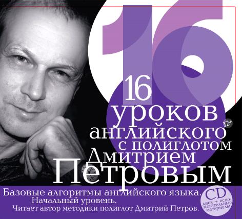 http://img1.liveinternet.ru/images/attach/c/8/100/391/100391829_D_M_poliglot.png