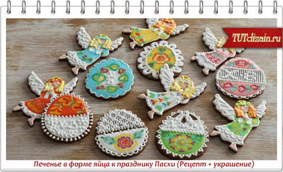 1366721342_tutdizain_ru_3507 (560x340, 72Kb)