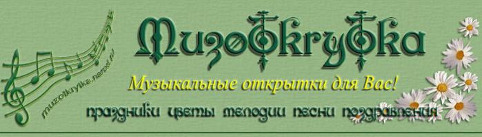 2013-04-21_001918 (700x200, 58Kb)