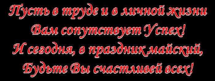 stihi (700x265, 116Kb)