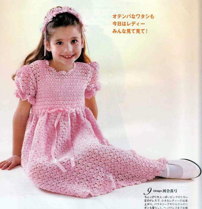 穿粉红色连衣裙的女孩 - maomao - 我随心动