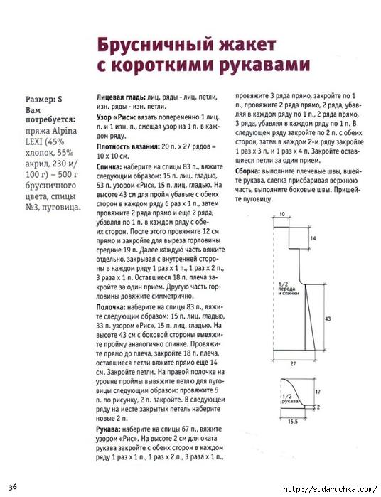 .ю34 (536x700, 216Kb)