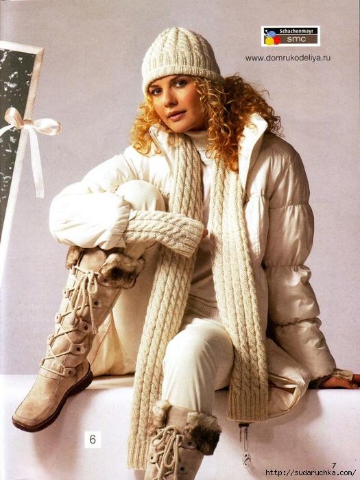 Белый комплект - шарф, шапка и гетры раздел спицами вязаные шапки, береты спицами схемы.
