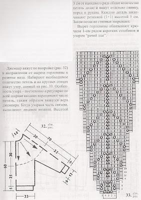 сканирование0002 (283x400, 40Kb)