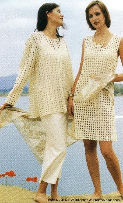 Эффектное и простое платье